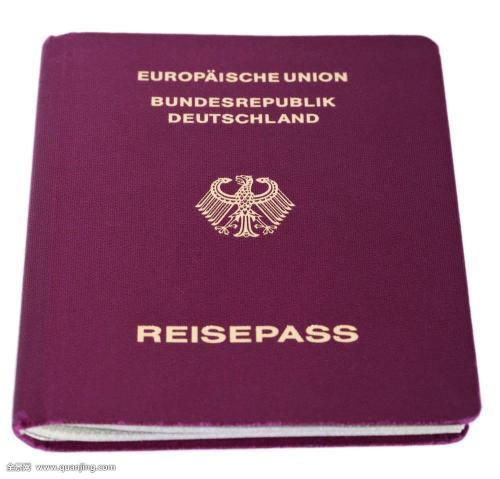 德国护照办理